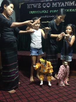 marionetten myanmar